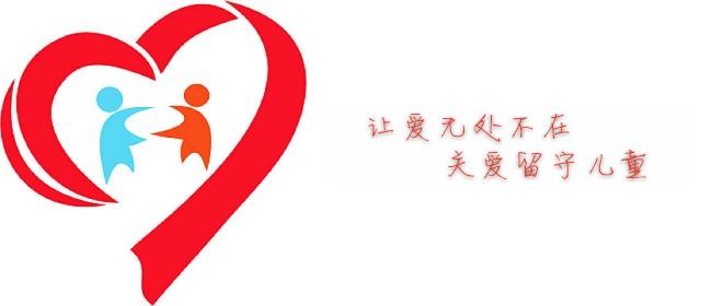 南通公益助梦项目-志愿者打卡器